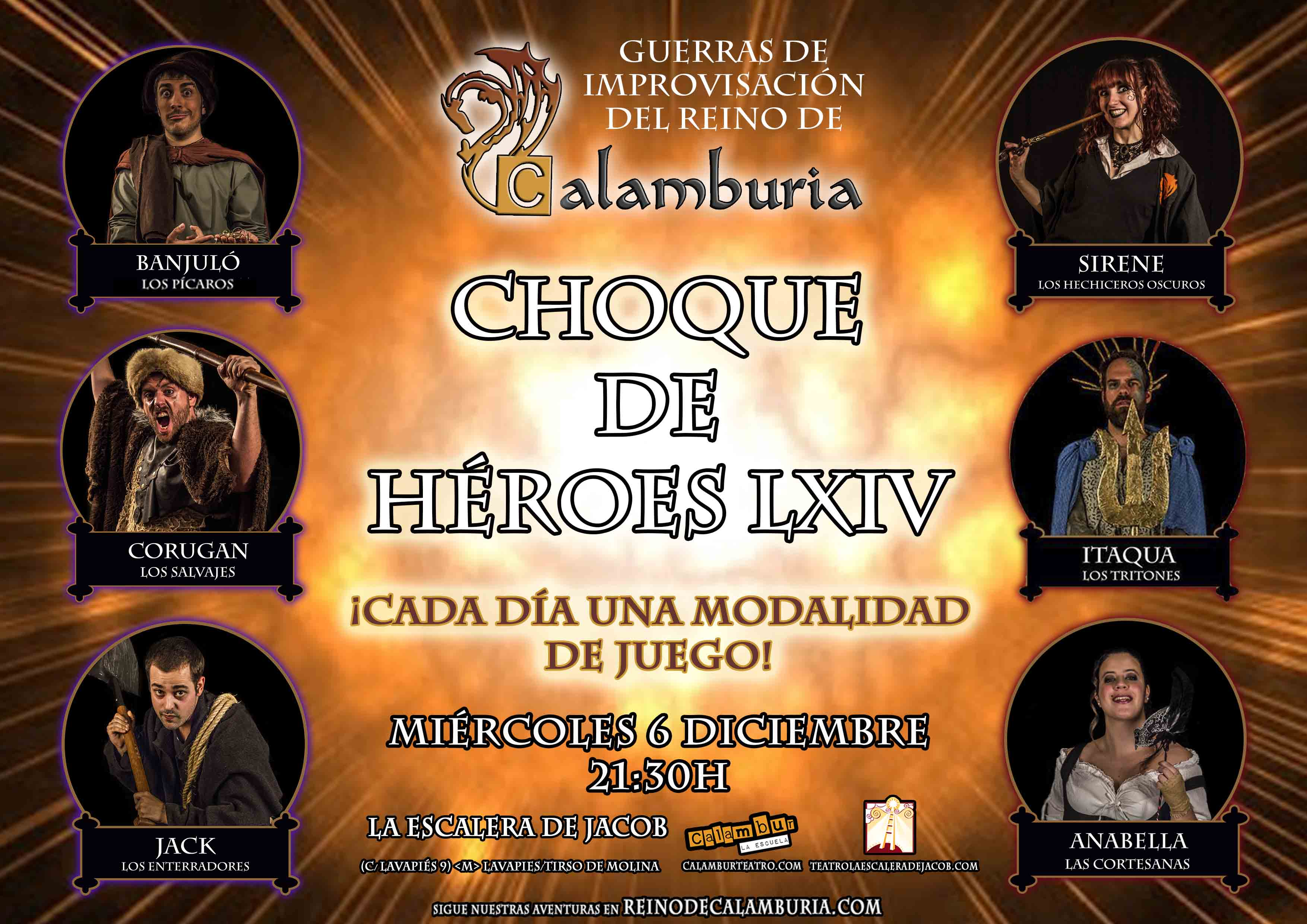 CHOQUE DE HEROES 64