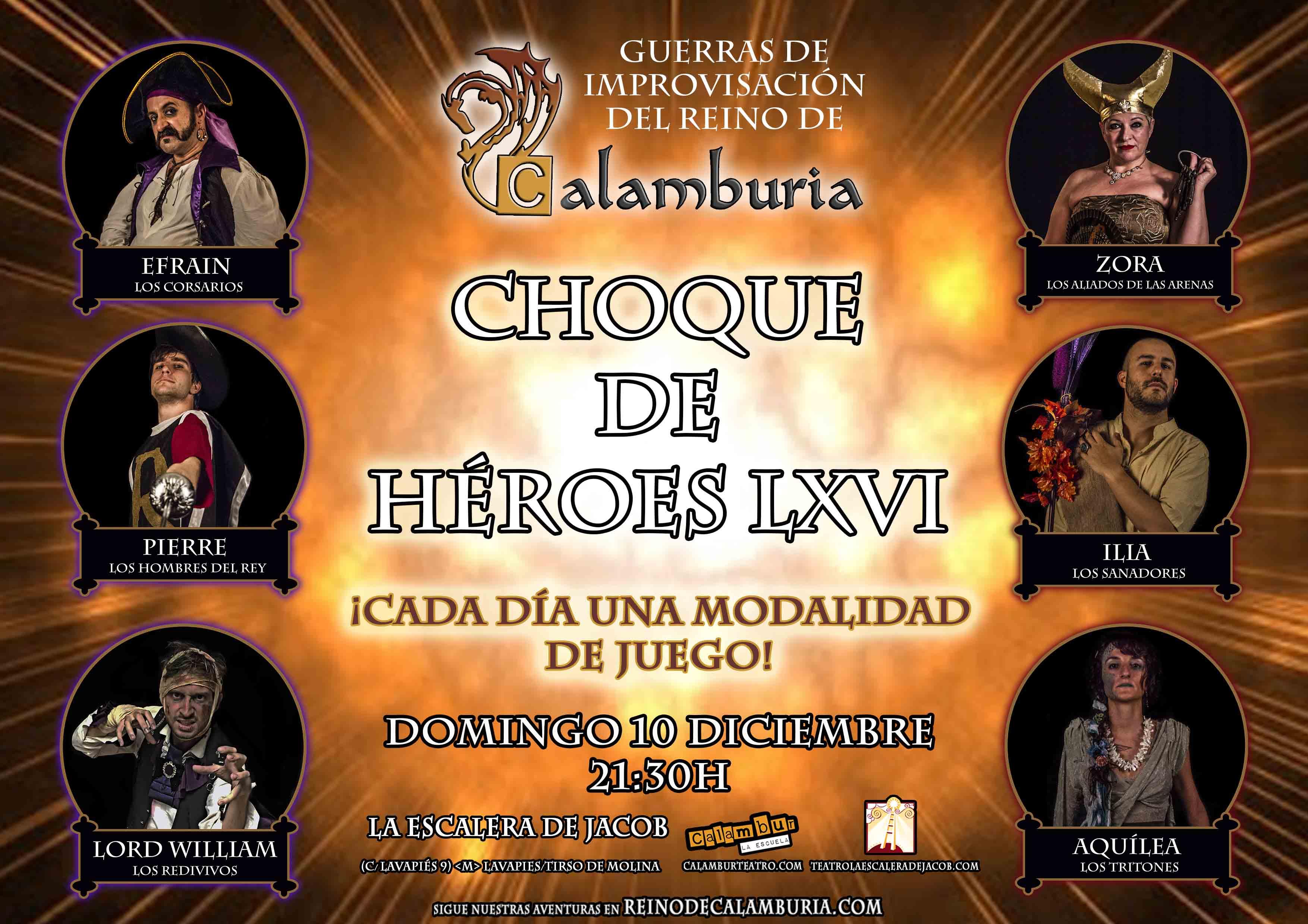 CHOQUE DE HEROES 66