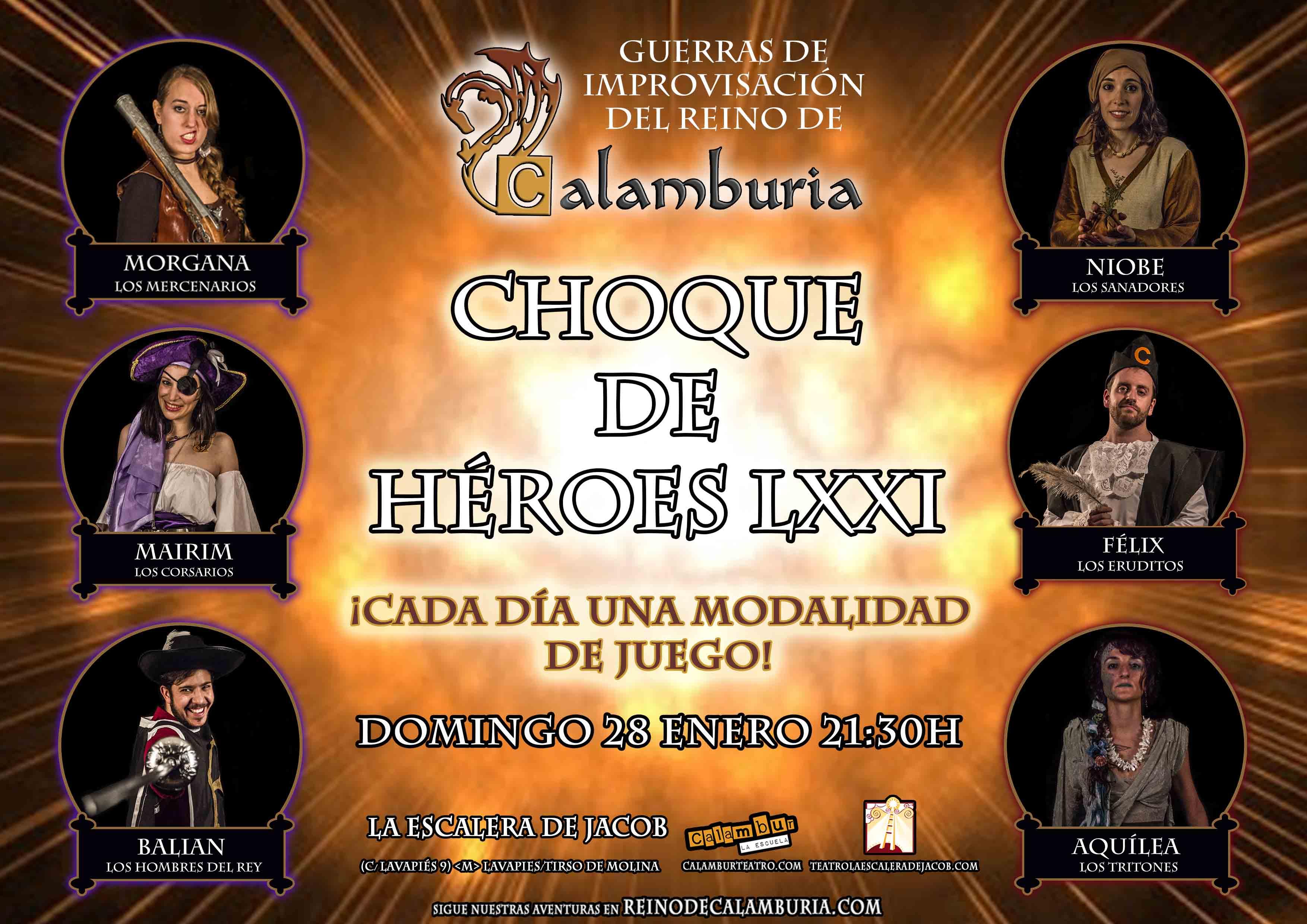 CHOQUE DE HEROES 71