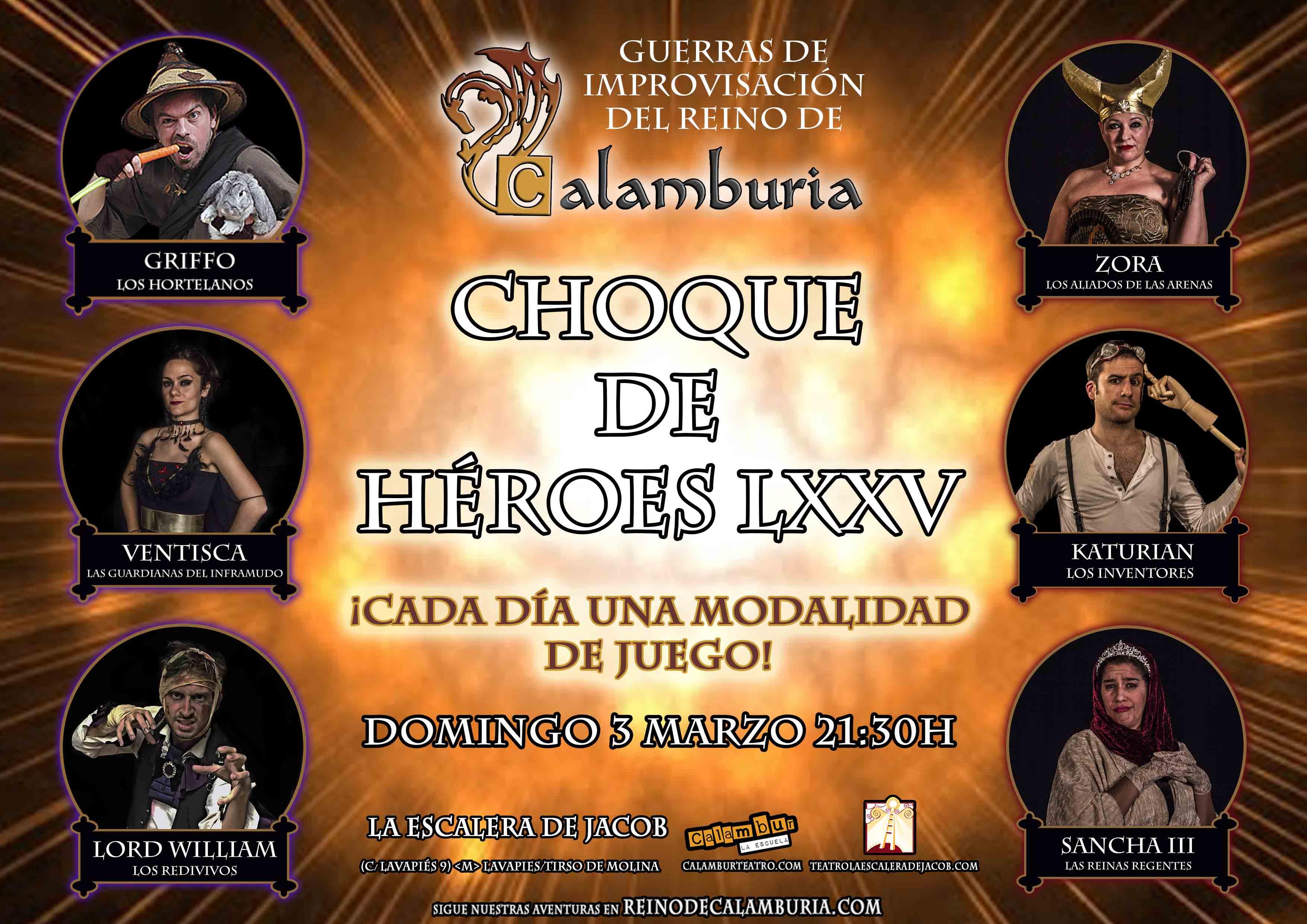 CHOQUE DE HEROES 75