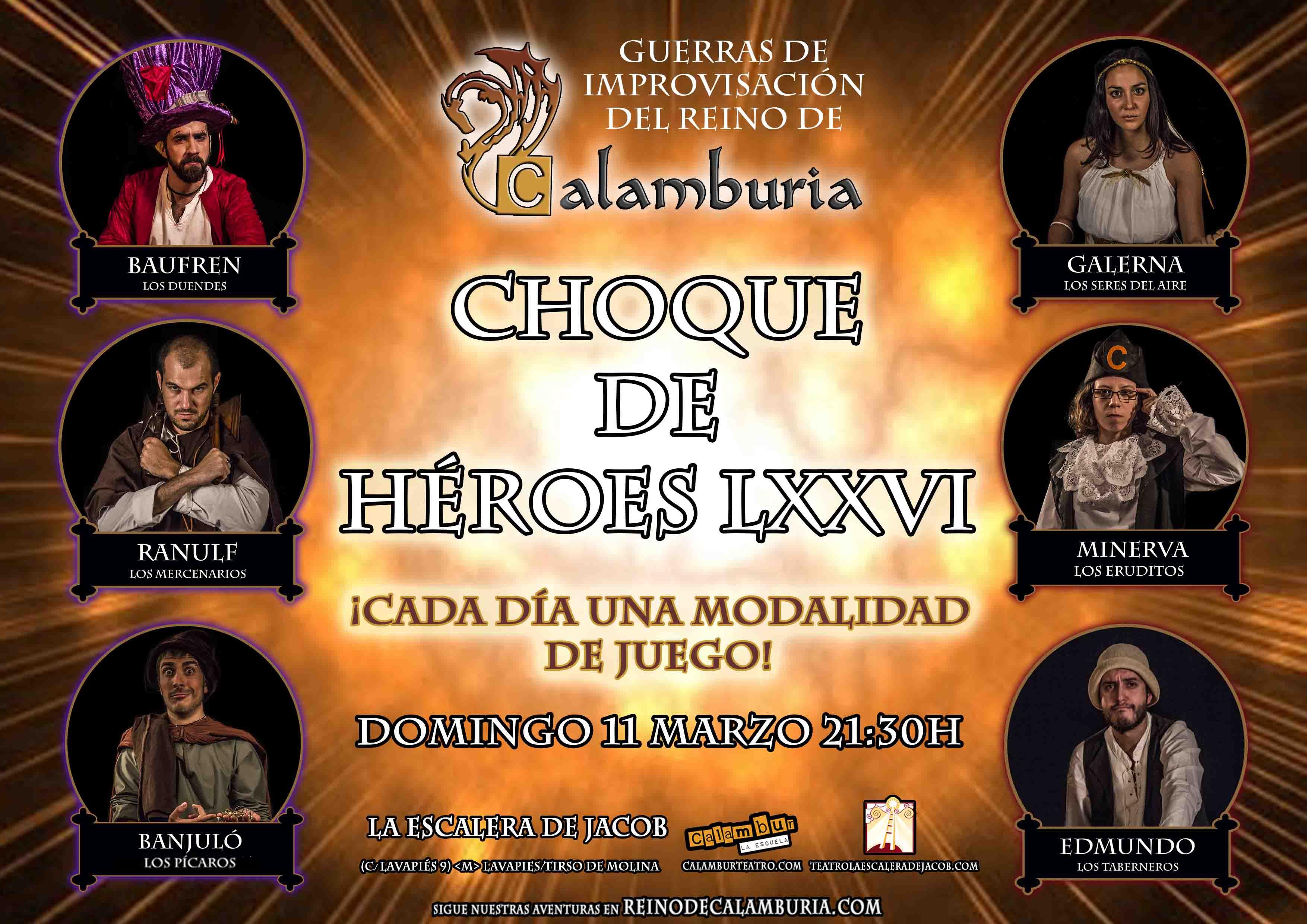 CHOQUE DE HEROES 76